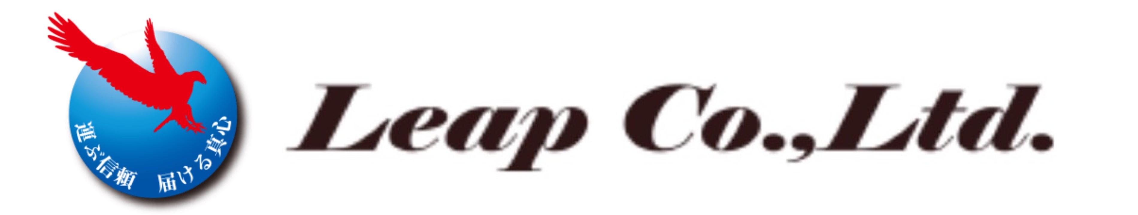 株式会社リープ